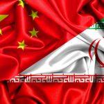 واردات دوربین مداربسته از چین و فروش در تهران