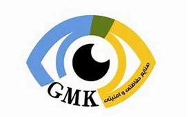 انواع دزدگیر اماکن GMK