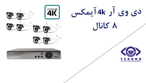 قیمت دی وی آر 4k