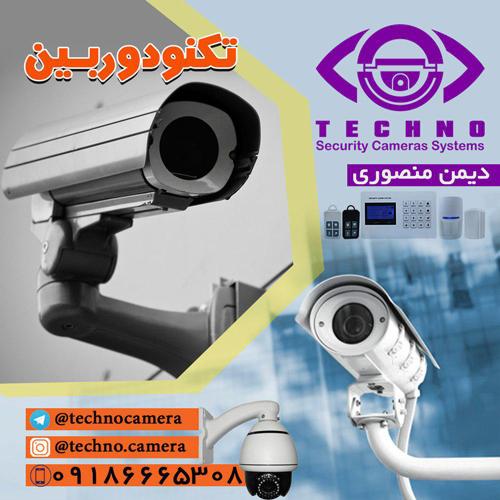 قیمت دوربین مداربسته خورشیدی دو مگاپیکسل در اصفهان