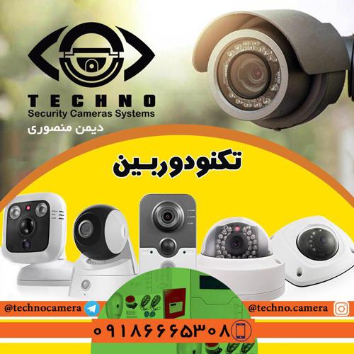 فروش دوربین مداربسته چشم ماهی