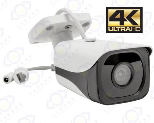 لیست قیمت فروش دوربین مدار بسته 4K