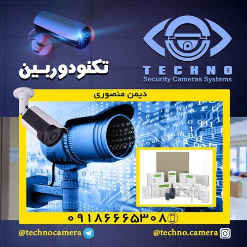فروش دوربین مداربسته خانگی به قیمت عمده
