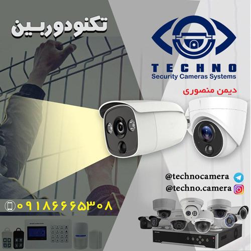 مرکز خرید لوازم جانبی دوربین در تهران