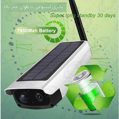 قیمت دوربین بیسیم خورشیدی